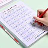 Livro de anotações e subtração para crianças, livro de exercícios de matemática, ensino fundamental 1