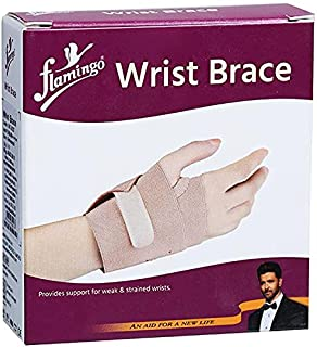 Flamingo Wrist Brace U