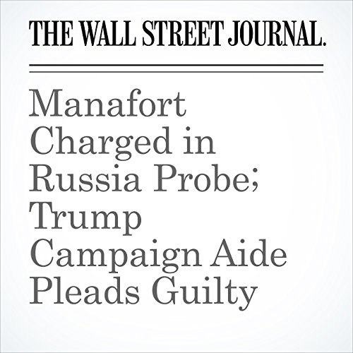 Manafort Charged in Russia Probe; Trump Campaign Aide Pleads Guilty audiobook cover art
