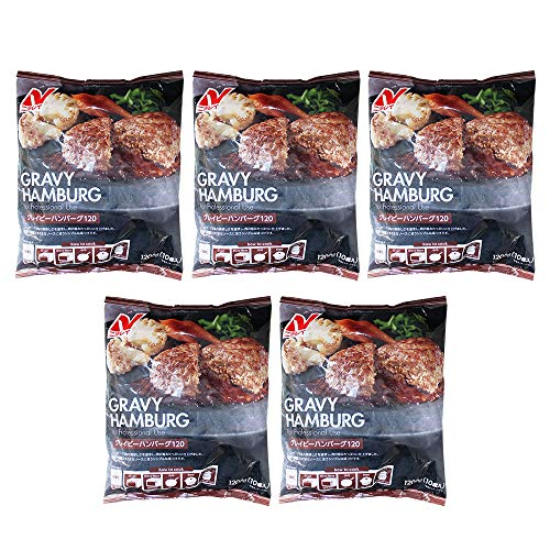 【まとめ買い】冷凍食品 グレイビーハンバーグ120 ニチレイ 120g×10 【5セット】