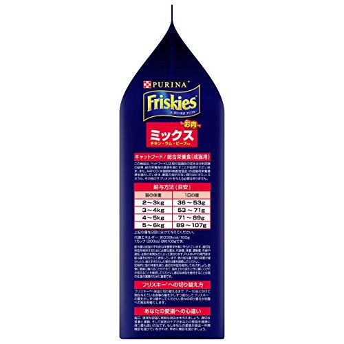 フリスキードライお肉ミックスチキン・ラム・ビーフ入り1.8kg
