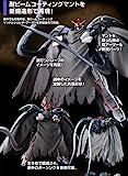 Bandai Hobby Gundam Wing P-BANDAI Sandrock Custom EW MG 1/100 Model Kit