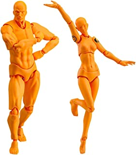 Zandreal 2 Pcs/Set Light Body Chan & Kun PVC Movebale Action Figure Model for SHF Version 2.0 Gifts Suitable for Sketching...