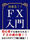 dekiruefuekkusunyuumonn (Japanese Edition)