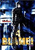 BLAME!(4) (アフタヌーンKC)