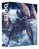 機動戦士ガンダム0083 Blu-ray Box