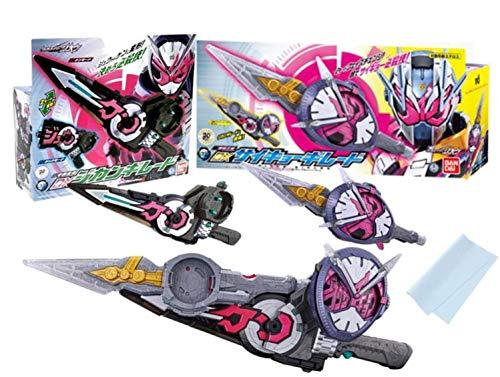BANDAI Kamen Rider Zi-O DX Zikan Girade & DX Saikyo Girade Almighty Giant Sword [ Saikyo Zikan Giraido ]