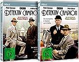 Detektiv Campion Gesamtedition (6 DVDs)