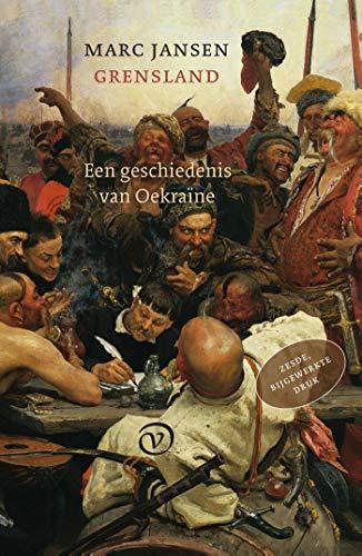 Grensland (Dutch Edition)