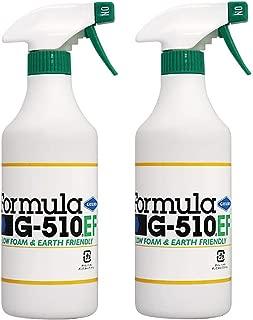 Formula(フォーミュラ) G-510EF スプレー式 10倍希釈液 マルチクリーナー 500ml 2本セット G510EF-S2
