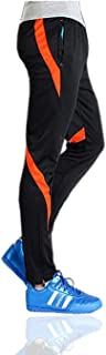 GEEK LIGHTING Men's Soccer Training Pants, Zipper Pocket Track Pants for Workout, Gym, Running