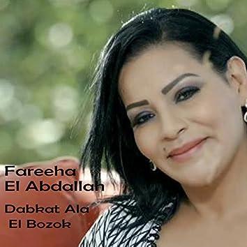 Dabkat Ala El Bozok