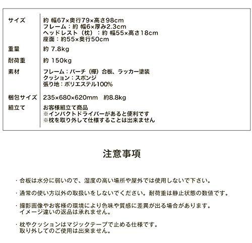 Liebe【リーベ】アームチェアナチュラルベージュkoko-dx