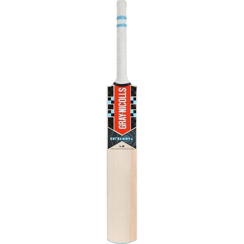 Gray Nicolls Supernova 500 Lite PP Cricket Bat