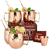 Moscow Mule Copper Mugs - Set of 4-100% HANDCRAFTED Pure Solid Copper Mugs - 16 oz Premium Gift Set...