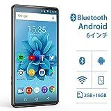 タブレット【最新版】小型 AGPTEK MP4プレイヤー 6インチHDディスプレイ MP4プレーヤー Wi-Fiモデル Androidシステム Bluetooth4.2搭載 デジタルオーディオプレーヤー 2G+16G type-c対応 フルタッチスクリーン 電子書籍リーダー