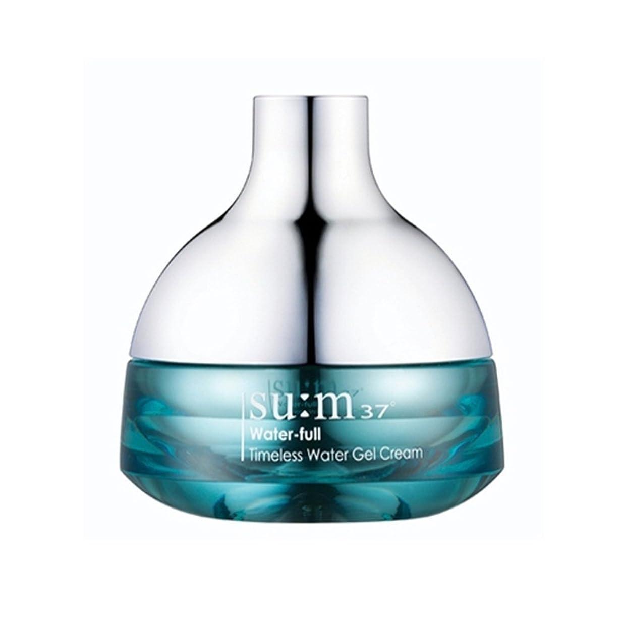 注入ビバメール[su:m37/スム37°] SUM37 Water-full Timeless Water Gel Cream 50ml/WF07 sum37 ウォータフル タイムレス ウォータージェルクリーム 50ml +[Sample Gift](海外直送品)