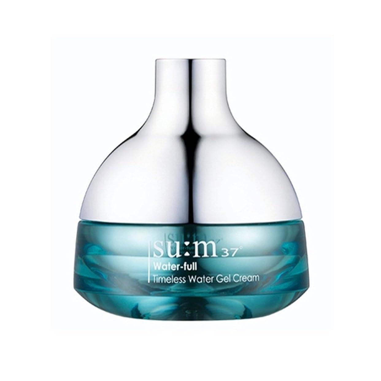 テンション隣接冷蔵庫[su:m37/スム37°] SUM37 Water-full Timeless Water Gel Cream 50ml/WF07 sum37 ウォータフル タイムレス ウォータージェルクリーム 50ml +[Sample Gift](海外直送品)
