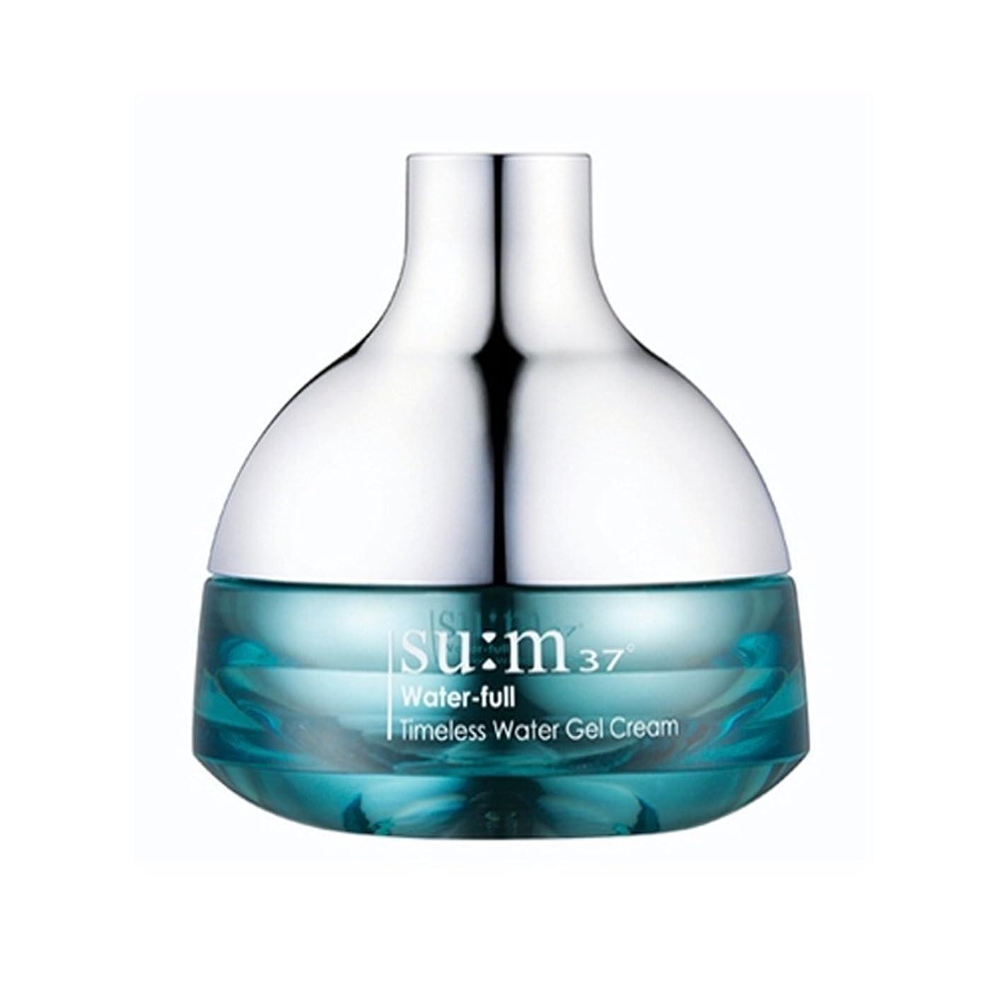 完了カカドゥ共産主義者[su:m37/スム37°] SUM37 Water-full Timeless Water Gel Cream 50ml/WF07 sum37 ウォータフル タイムレス ウォータージェルクリーム 50ml +[Sample Gift](海外直送品)