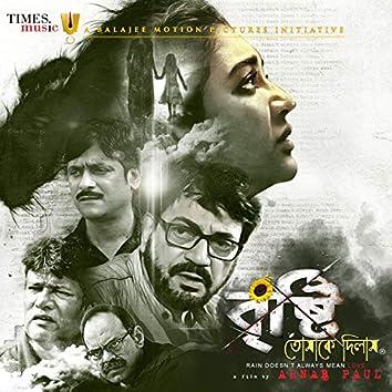 Brishti Tomakey Dilam (Original Motion Picture Soundtrack)