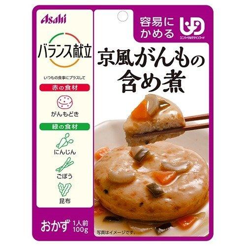 アサヒグループ食品 バランス献立『京風がんもの含め煮』