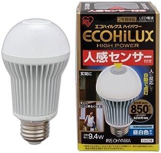 アイリスオーヤマ LED電球 口金直径26mm 60W形相当 昼白色 下方向タイプ 人感センサー エコハイルクス LDA9NHS1