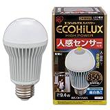 エコルクスハイパワー 人感センサー LED電球 9.4W 昼白色 箱1個