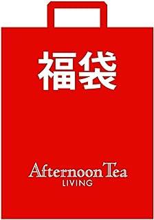 [ アフタヌーンティー リビング ] AfternoonTea LIVING 福袋 2020年 福袋 5,500円 【 リビング 】 ONE COLOR