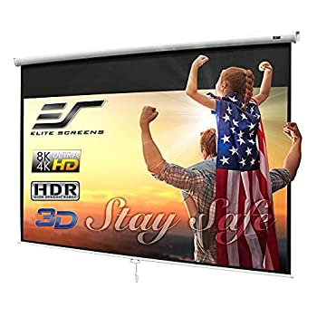Elite Screens Manual B 100-INCH Manual Pull Down Projector Screen Diagonal 16 9 Diag 4K 8K 3D Ultra HDR HD Ready Home Theater Movie Theatre White Projection Screen with Slow Retract Mechanism M100H