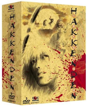 Hakkenden - Intégrale 3 DVD