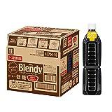 AGF ブレンディ ボトルコーヒー ラベルレス 低糖 900ml ×12本