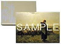 大塚国際美術館 陶板 額装品T 「羊飼いの少女」 ミレー、ジャン=フランソワ 絵 プレート