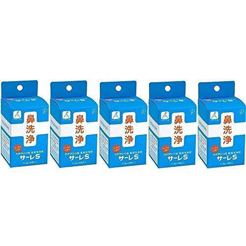 サーレS(ハナクリーンS用洗浄剤) 1.5g×50包×5個