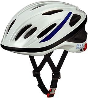 オージーケーカブト(OGK KABUTO) 自転車 ヘルメット スクール用 SN-10 ホワイト 青テープ付き サイズ:56~58cm
