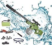 水遊びおもちゃ 超強力飛距離 9-12m 大容量600ml電動ウォーターガン 夏休み アウトドア 玩具/USB充電/海水浴子供プレゼント、プール ビーチ アウトドア活躍、夏の定番水遊び おもちゃ、子供みずてっぽう プレゼントセット