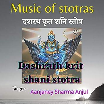 Dashrath Krit Shani Stotra