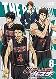 黒子のバスケ 3rd SEASON 8[BCBA-4685][DVD]