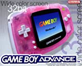Game Boy Advance Konsole Clear Red - Game Boy Advance