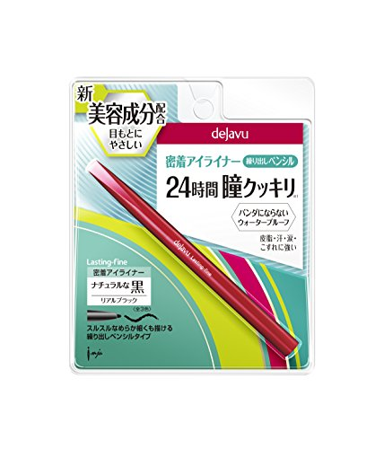Dejavu Lasting Fine Pencil Eyeliner - Real Black 0.15g/0.005oz