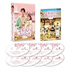 ユ・ビョルナ! ムンシェフ~恋のレシピ~ DVD-BOX1