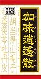 クラシエ 加味逍遙散料エキス錠 1箱(180錠)