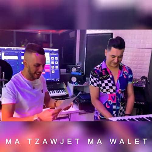 Hichem Smati & Cheb Djalil