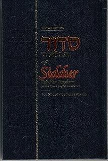 kehot judaica