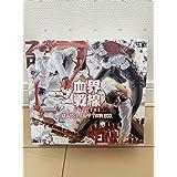 海洋堂 血界戦線クラウス&ザップTWIN BOX 2体セットフィギュア