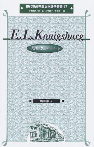 E.L.カニグズバーグ (現代英米児童文学評伝叢書)の詳細を見る