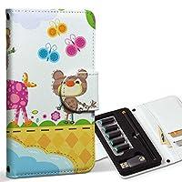 スマコレ ploom TECH プルームテック 専用 レザーケース 手帳型 タバコ ケース カバー 合皮 ケース カバー 収納 プルームケース デザイン 革 ラブリー 動物 カラフル キャラクター 007280