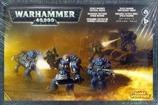 Space Marine Tactical Squad Warhammer 40k