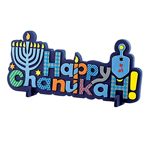 Zion Judaica Happy Chanukkah Foam Decor for Table or Wall Display