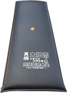 Botella de agua caliente solar portátil, juego de bolsa de ducha de espesamiento para el hogar / exterior con ducha, bolsa de almacenamiento de agua de gran capacidad 240L / bolsa de secado,