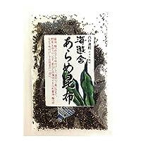 青森県大間産 つるあらめ きざみ昆布 (あらめ昆布) 20g 10袋 (納豆昆布)